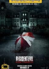 دانلود فیلم رزیدنت اویل Resident Evil: Welcome to Raccoon City 2021 با زیرنویس فارسی
