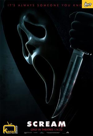 دانلود فیلم Scream 2022 با زیرنویس فارسی چسبیده