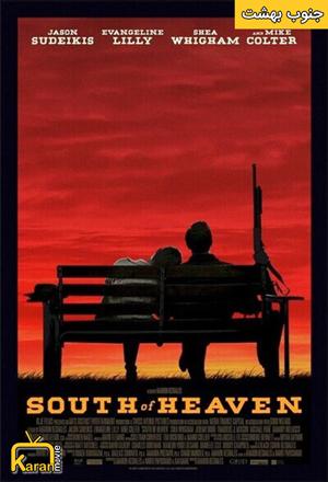 دانلود فیلم South of Heaven 2021 با زیرنویس فارسی چسبیده