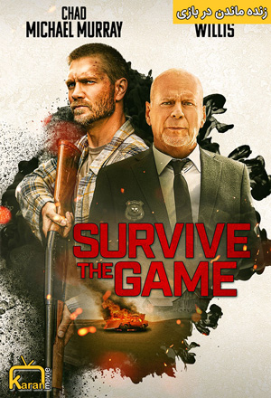 دانلود فیلم Survive the Game 2021 با زیرنویس فارسی چسبیده