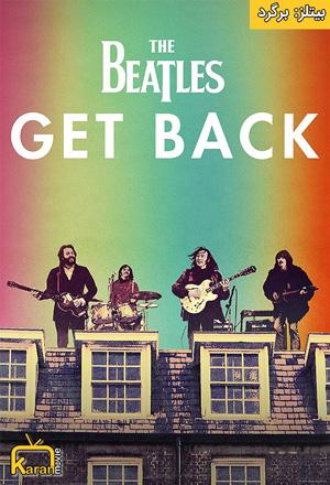 دانلود مینی سریال The Beatles: Get Back 2021 با زیرنویس فارسی چسبیده