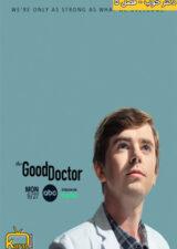 دانلود فصل 5 سریال دکتر خوب The Good Doctor 2021 با زیرنویس فارسی چسبیده – کاران مووی