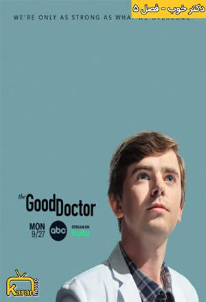 دانلود فصل 5 سریال The Good Doctor 2021 با زیرنویس فارسی چسبیده