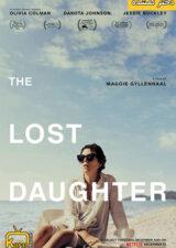 دانلود فیلم دختر گمشده The Lost Daughter 2021 با زیرنویس فارسی چسبیده – کاران مووی