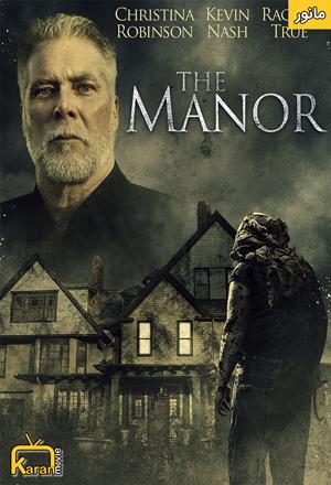 دانلود فیلم The Manor 2021 با زیرنویس فارسی همراه