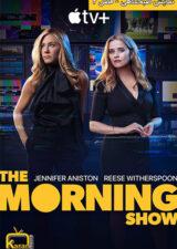 دانلود فصل 2 سریال نمایش صبحگاهی The Morning Show 2021 با زیرنویس فارسی – کاران مووی