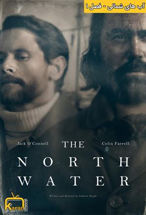 دانلود مینی سریال The North Water 2021 با زیرنویس فارسی چسبیده