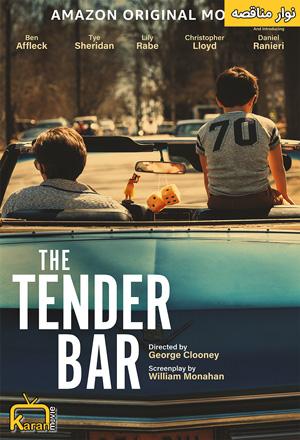 دانلود فیلم The Tender Bar 2021 با زیرنویس فارسی چسبیده