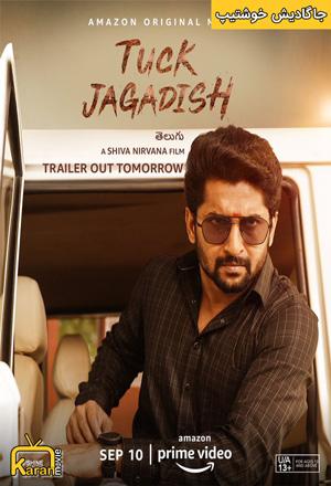 دانلود فیلم Tuck Jagadish 2021 با زیرنویس فارسی چسبیده